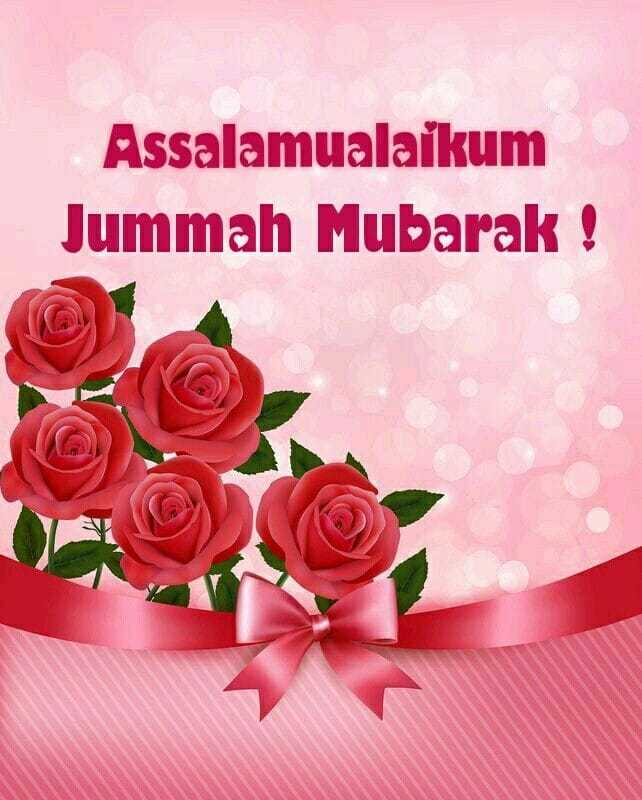 🤲 इबादत - Assalamualaikum Jummah Mubarak ! - ShareChat