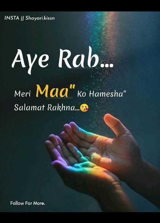 🤲 इबादत - INSTA     Shayari . kissn Aye Rab . . . Meri Maa Ko Hamesha Salamat Rakhna . . . Stayan . is Follow For More . - ShareChat