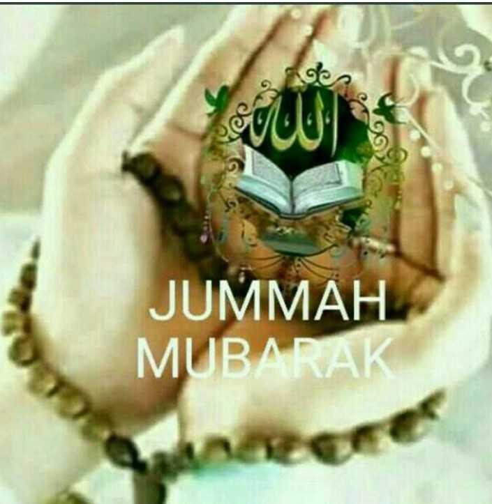 🤲 इबादत - JUMMAH MUBARAK - ShareChat