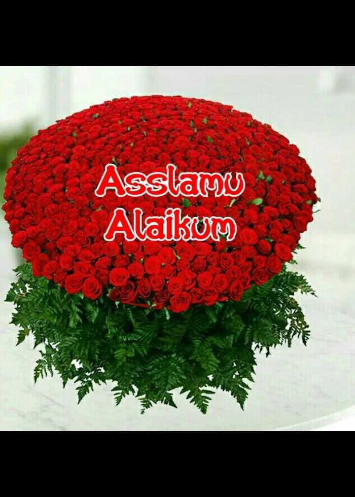 🤲 इबादत - Asslamu Alaikum - ShareChat