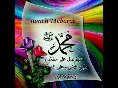 🤲 इबादत - Jumah Mubarak . اللهم صل على محمدن النبي الأمي وعلى آله وسلم تسليما - ShareChat
