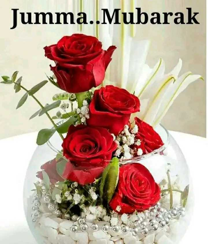 🤲 इबादत - Jumma . . Mubarak - ShareChat