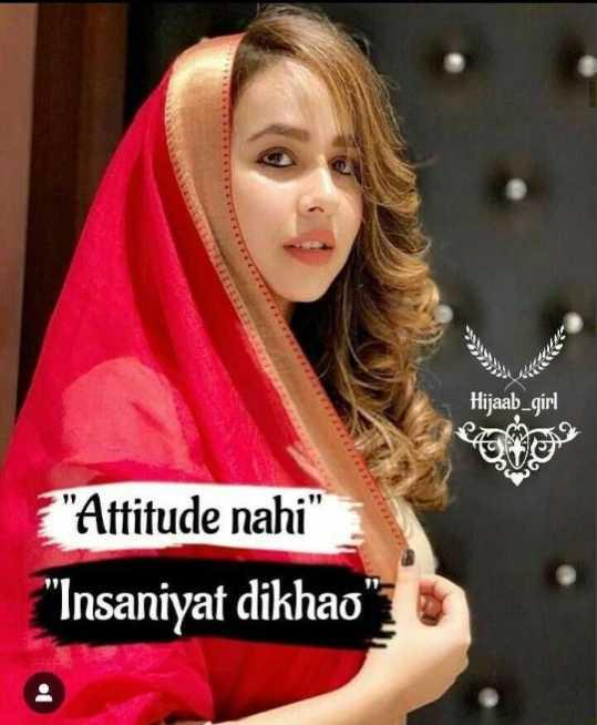 👌इबादत👌 - Hijaab _ girl Sin { Attitude nahi Insaniyat dikhao ) : - ShareChat