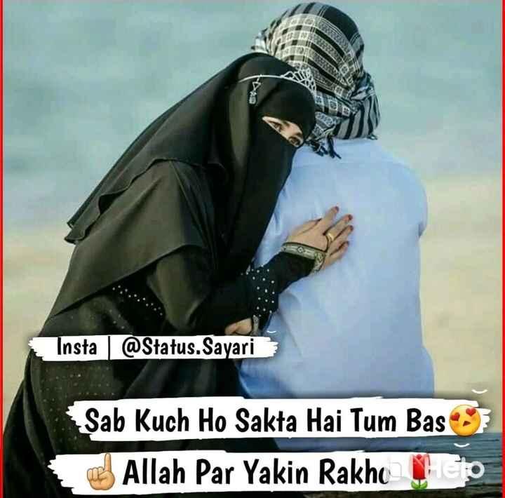 🤲 इबादत - WONEN Insta @ Status . Sayari Sab Kuch Ho Sakta Hai Tum Bas Allah Par Yakin Rakhe Cheto - ShareChat