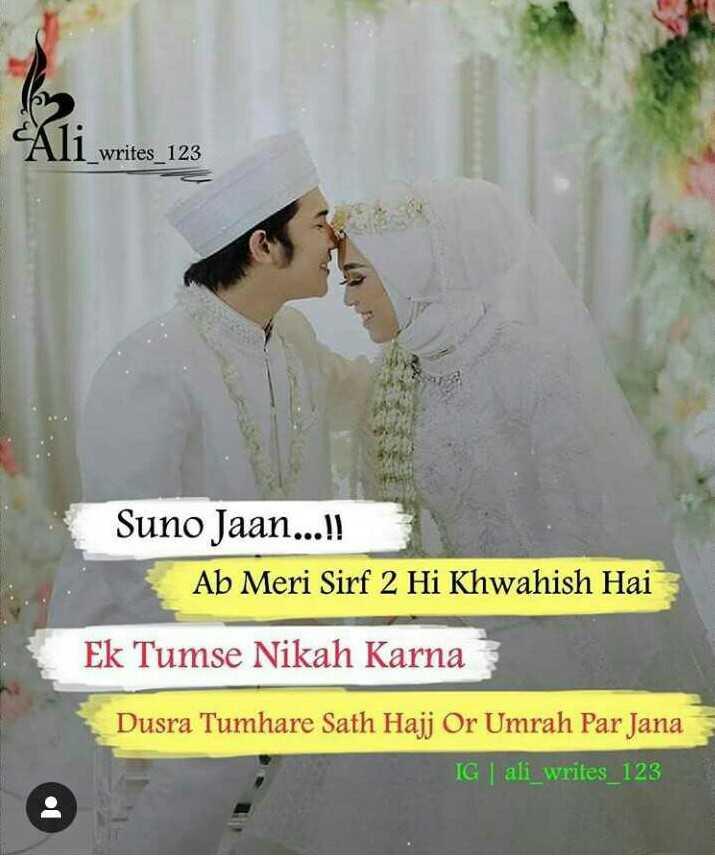 🤲 इबादत - _ writes _ 123 Suno Jaan . . . ! ! Ab Meri Sirf 2 Hi Khwahish Hai Ek Tumse Nikah Kama Ek Tumse Nikah Karna Dusra Tumhare Sath Hajj Or Umrah Par Jana IG   ali _ writes _ 123 - ShareChat