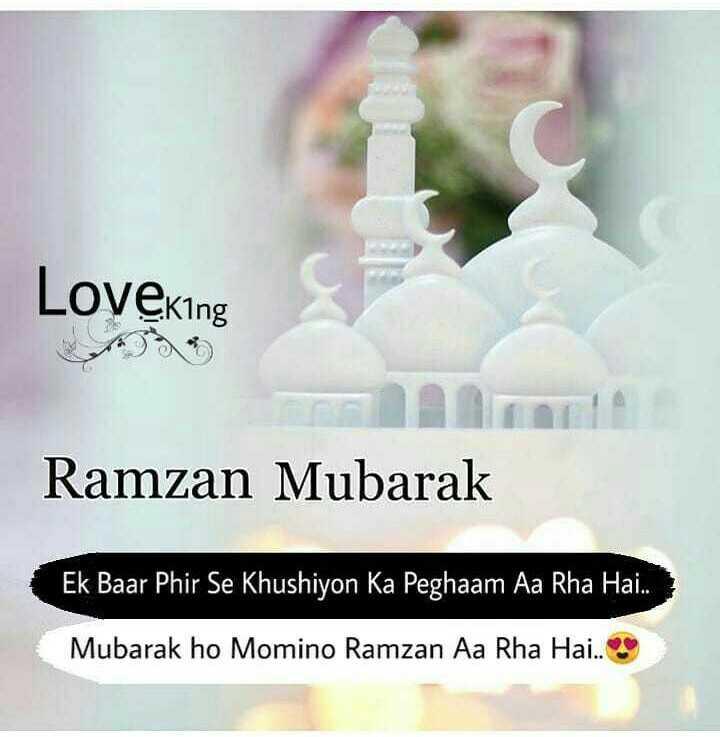 इबादत - Loveking Ramzan Mubarak Ek Baar Phir Se Khushiyon Ka Peghaam Aa Rha Hai . . Mubarak ho Momino Ramzan Aa Rha Hai . . - ShareChat