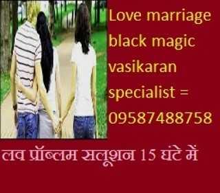 🤲 इबादत - Love marriage black magic vasikaran specialist = 09587488758 da uocH AC9ICI 15 TIÇÀ - ShareChat
