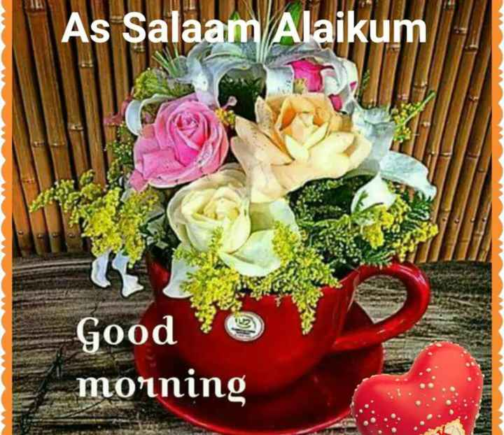 🤲 इबादत - LUUL As Salaam Alaikum Good morning - ShareChat