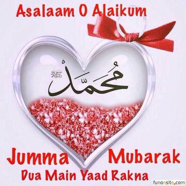 🤲 इबादत - Asalaam 0 Alaikum فیت Jumma Mubarak Dua Main Yaad Rakna , funonsite . com - ShareChat