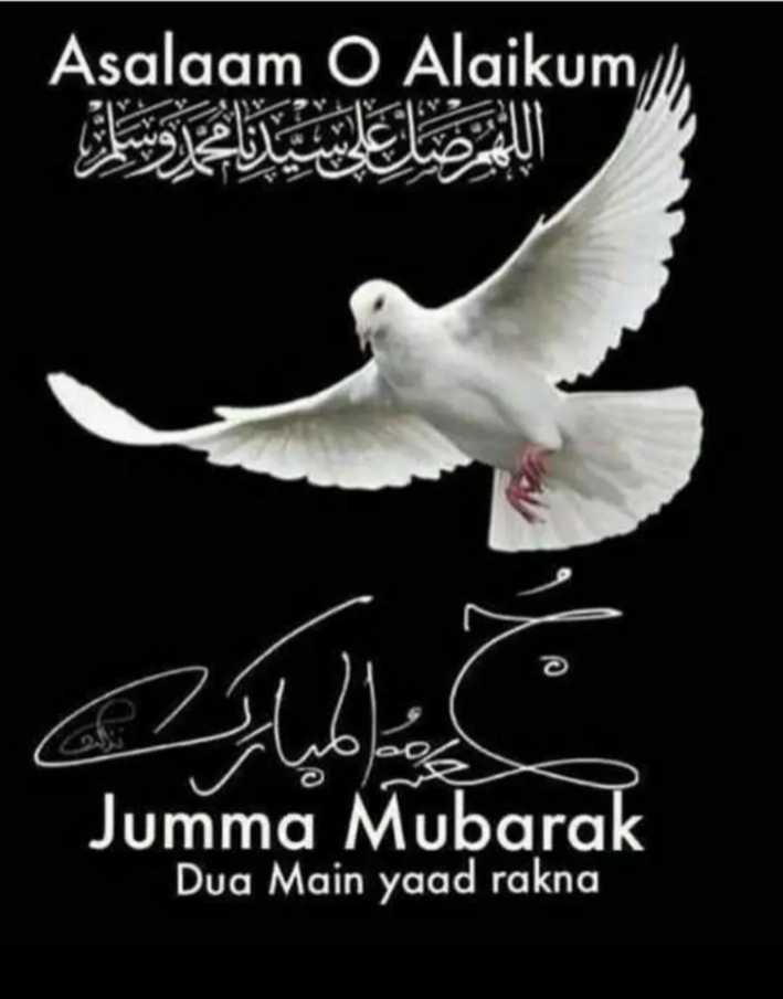 🤲 इबादत - Asalaam O Alaikum , Jumma Mubarak Dua Main yaad rakna - ShareChat
