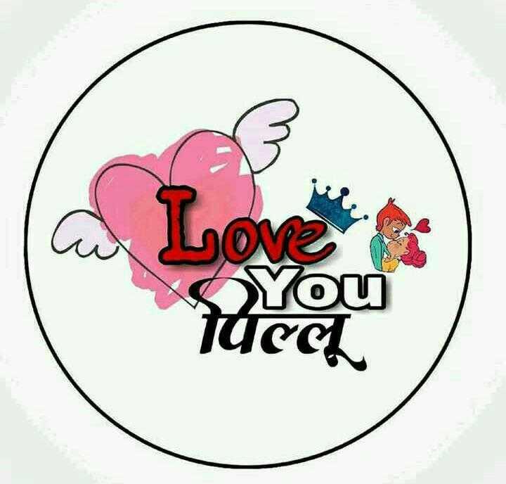 💏इश्क मोहल्ला - LOVE তে dr . - ShareChat