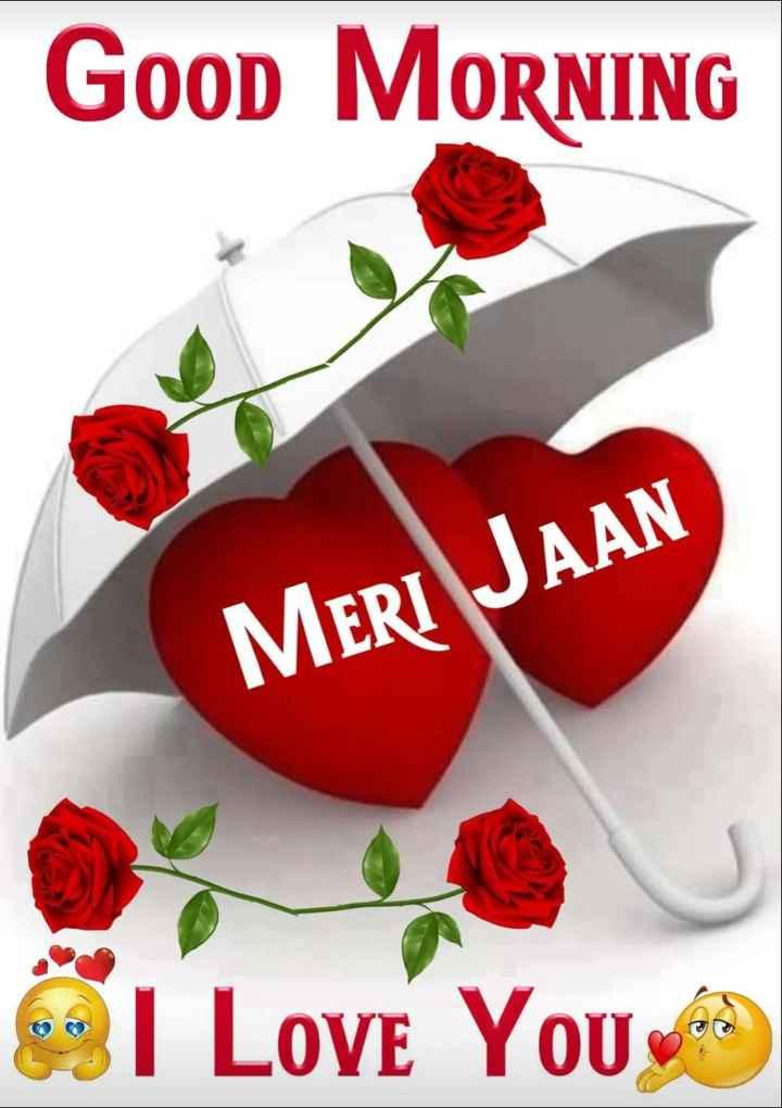 💏 इश्क़-मोहब्बत - Good MORNING MERI JAAN 03 I Love You - ShareChat