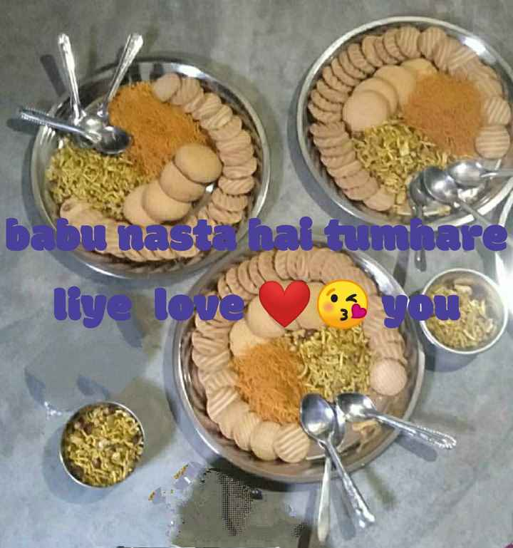 💏 इश्क़-मोहब्बत - babu hast hai tumhar liye love you - ShareChat