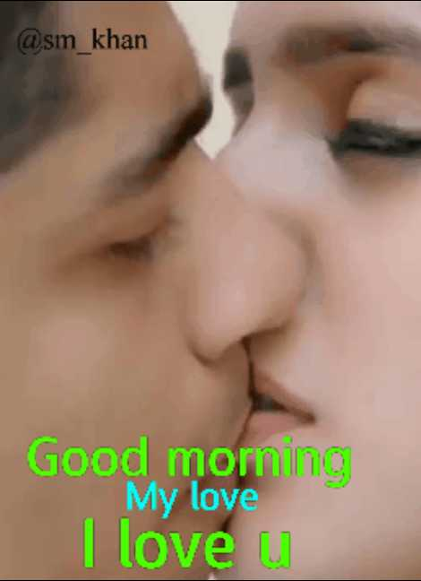 💏 इश्क़-मोहब्बत - @ sm _ khan Good moming My love i love u - ShareChat