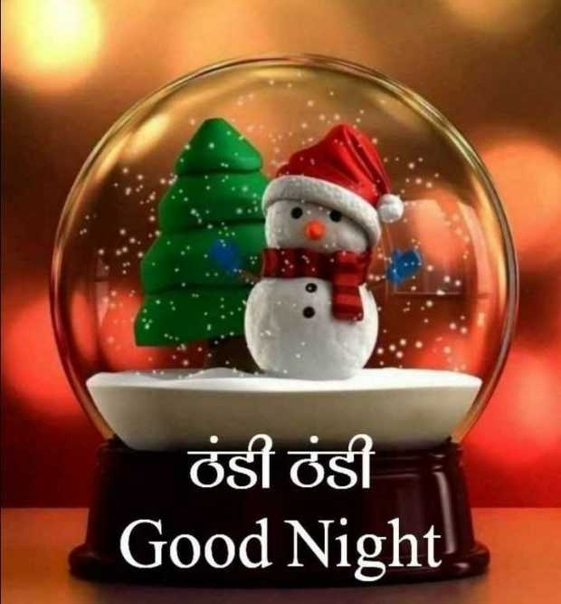 💏 इश्क़-मोहब्बत - öst öst Good Night - ShareChat