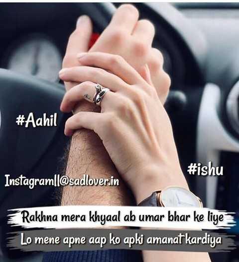 💏इश्क़-मोहब्बत - # Aahil # ishu Instagramll @ sadlover in Rakhna mera khyaal ab umar bhar ke liye Lo mene apne aap ko apki amanat kardiya - ShareChat