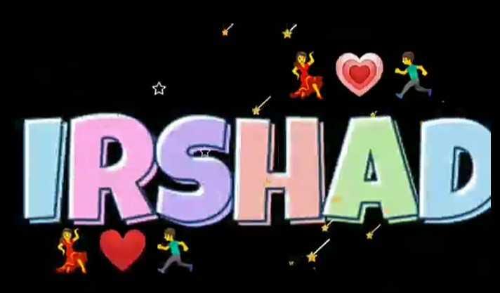 💏इश्क़-मोहब्बत - IRSHAD - ShareChat