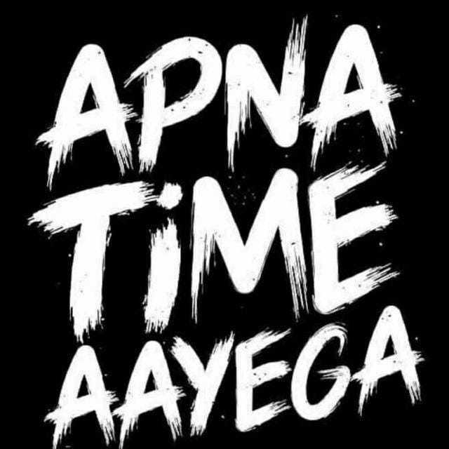 💏 इश्क़-मोहब्बत - APNA TIME AAYEGA - ShareChat