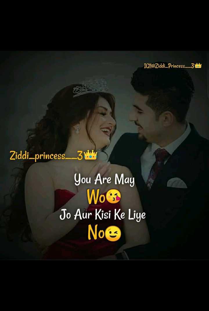 💏 इश्क़-मोहब्बत - IG ! ! @ Ziddi _ Princess _ _ 3 why Ziddi _ princess _ _ 3Wy You Are May Woo Jo Aur Kisi Ke Liye Noe - ShareChat