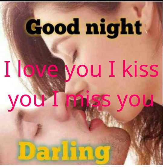 💏 इश्क़-मोहब्बत - Good night I love you I kiss you to you Darling - ShareChat