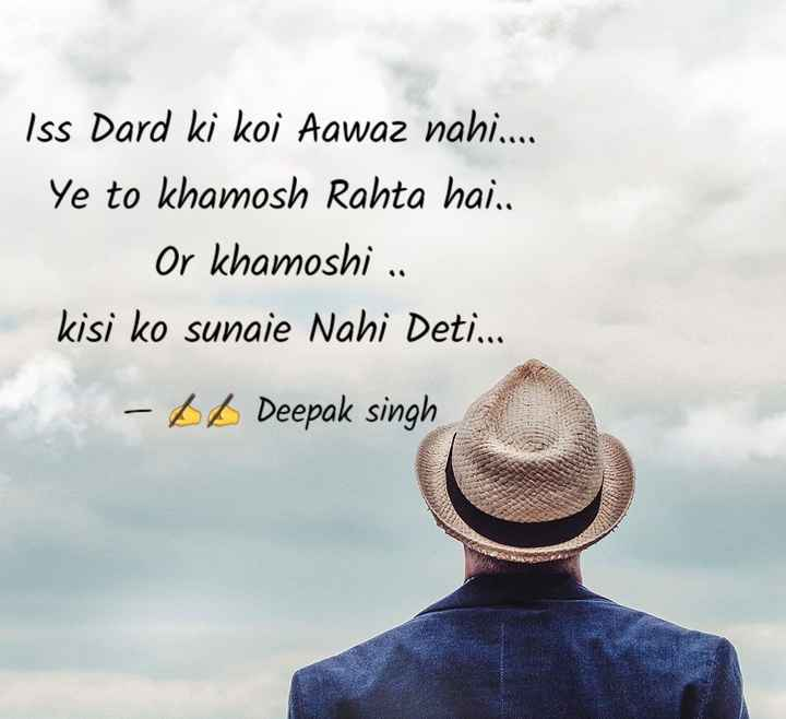 💏 इश्क़-मोहब्बत - Iss Dard ki koi Aawaz nahi . . . . Ye to khamosh Rahta hai . . Or Khamoshi . kisi ko sunaie Nahi Deti . . . - A Deepak singh - ShareChat