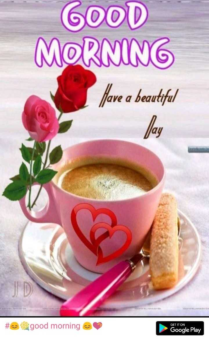 💏इश्क़-मोहब्बत - GOOD MORNING Have a beautiful lay # good morning GET IT ON Google Play - ShareChat