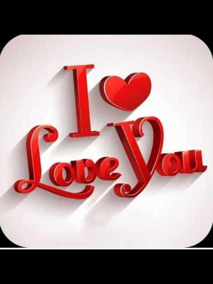💏 इश्क़-मोहब्बत - dove you - ShareChat