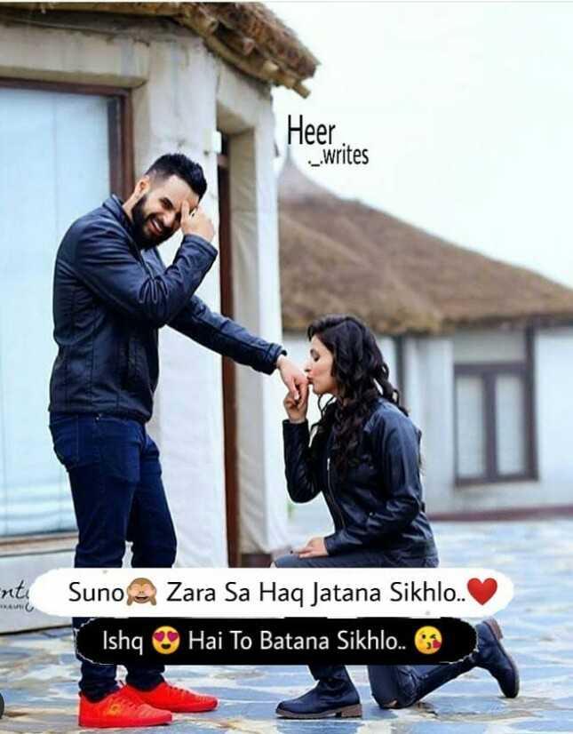 💏इश्क़-मोहब्बत - Heer . writes nti Suno Ishq Zara Sa Haq Jatana Sikhlo . . Hai To Batana Sikhlo . . - ShareChat