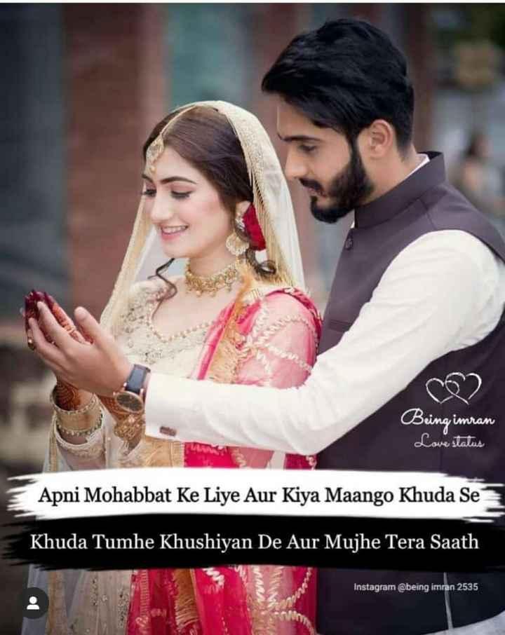 💏इश्क़-मोहब्बत - Being imran Love status Apni Mohabbat Ke Liye Aur Kiya Maango Khuda Se Khuda Tumhe Khushiyan De Aur Mujhe Tera Saath Instagram @ being imran 2535 - ShareChat