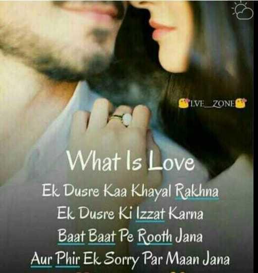 💏इश्क़-मोहब्बत - ALVE _ ZONES What Is Love Ek Dusre Kaa Khayal Rakhna Ek Dusre Ki Izzat Karna Baat Baat Pe Rooth Jana Aur Phir Ek Sorry Par Maan Jana - ShareChat
