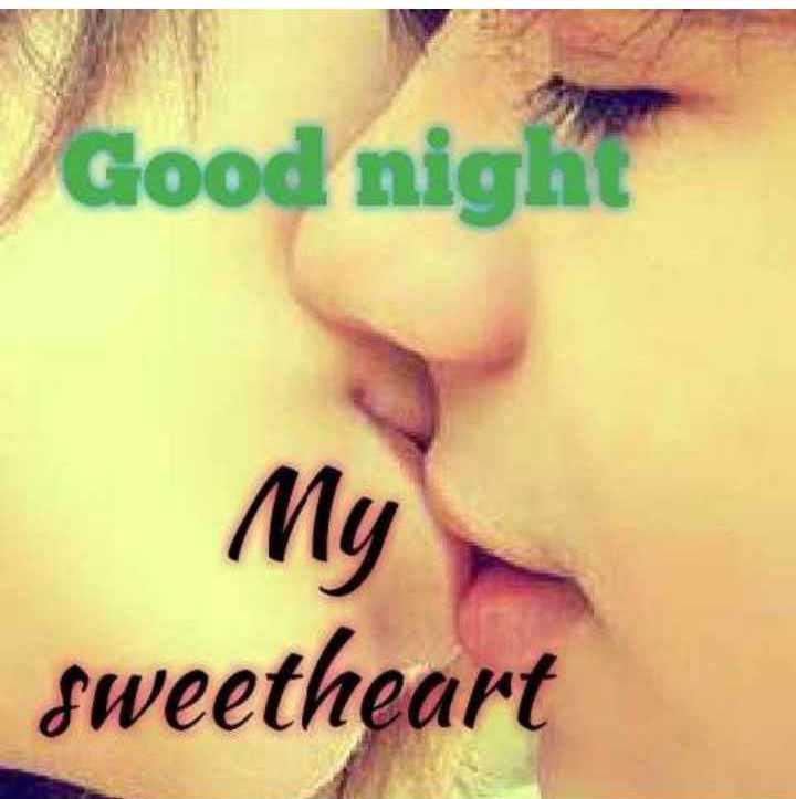 💏 इश्क़-मोहब्बत - Good night My sweetheart - ShareChat