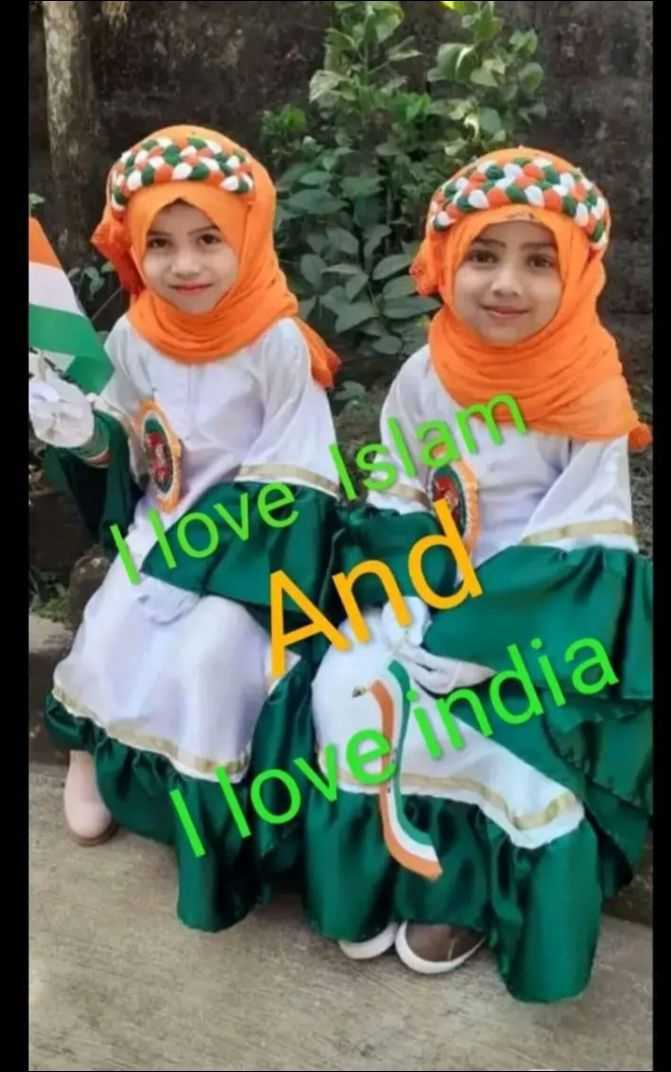 👰इस्लाम की शहज़ादी👰 - love am And Novel india - ShareChat