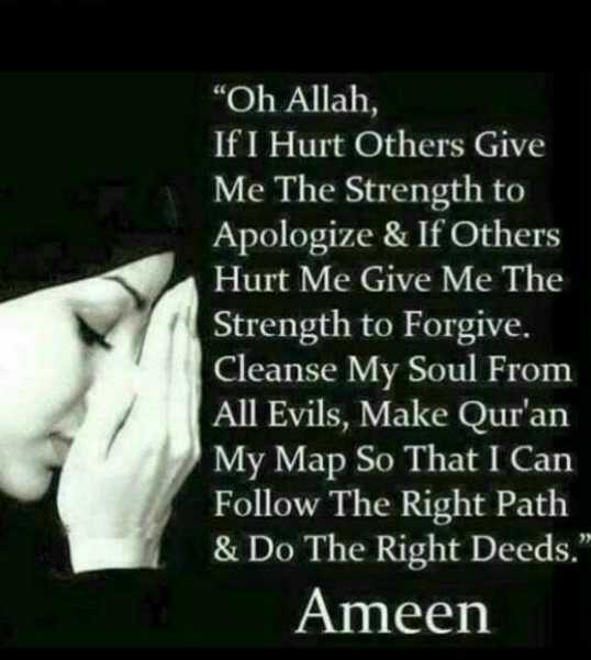 👰इस्लाम की शहज़ादी👰 - Oh Allah , ' If I Hurt Others Give Me The Strength to Apologize & If Others Hurt Me Give Me The Strength to Forgive . Cleanse My Soul From All Evils , Make Qur ' an My Map So That I Can Follow The Right Path & Do The Right Deeds . Ameen - ShareChat