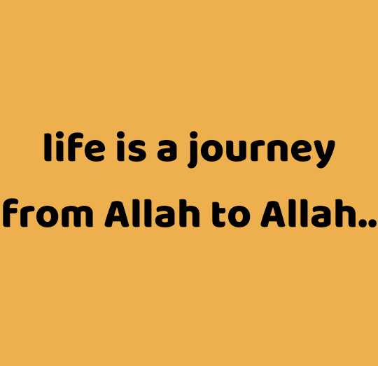 👰इस्लाम की शहज़ादी👰 - life is a journey from Allah to Allah . . - ShareChat