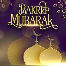 🌙ईद अल अज़हा - MUBARAK Bakrid , 0 0 . . . - ShareChat