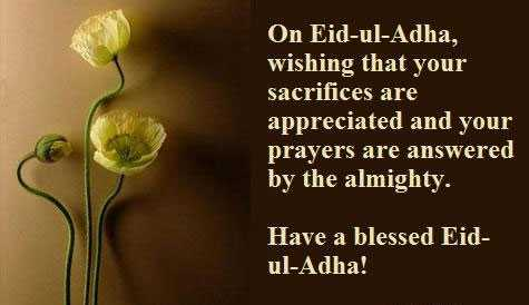 🌙ईद अल अज़हा - On Eid - ul - Adha , wishing that your sacrifices are appreciated and your prayers are answered by the almighty . Have a blessed Eid ul - Adha ! - ShareChat