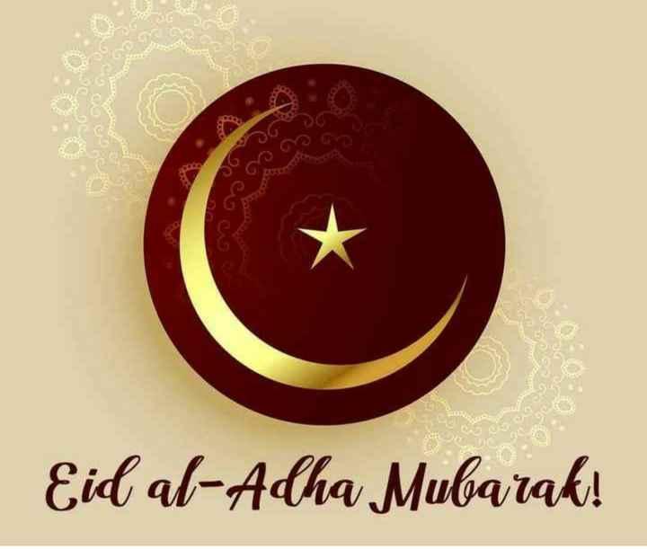 🌙ईद अल अज़हा - Eid al - Adha Mubarak ! - ShareChat