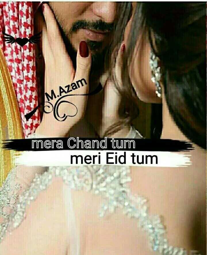 🕌 ईद-उल-फ़ित्र - M . Azam mera Chand tum meri Eid tum - ShareChat