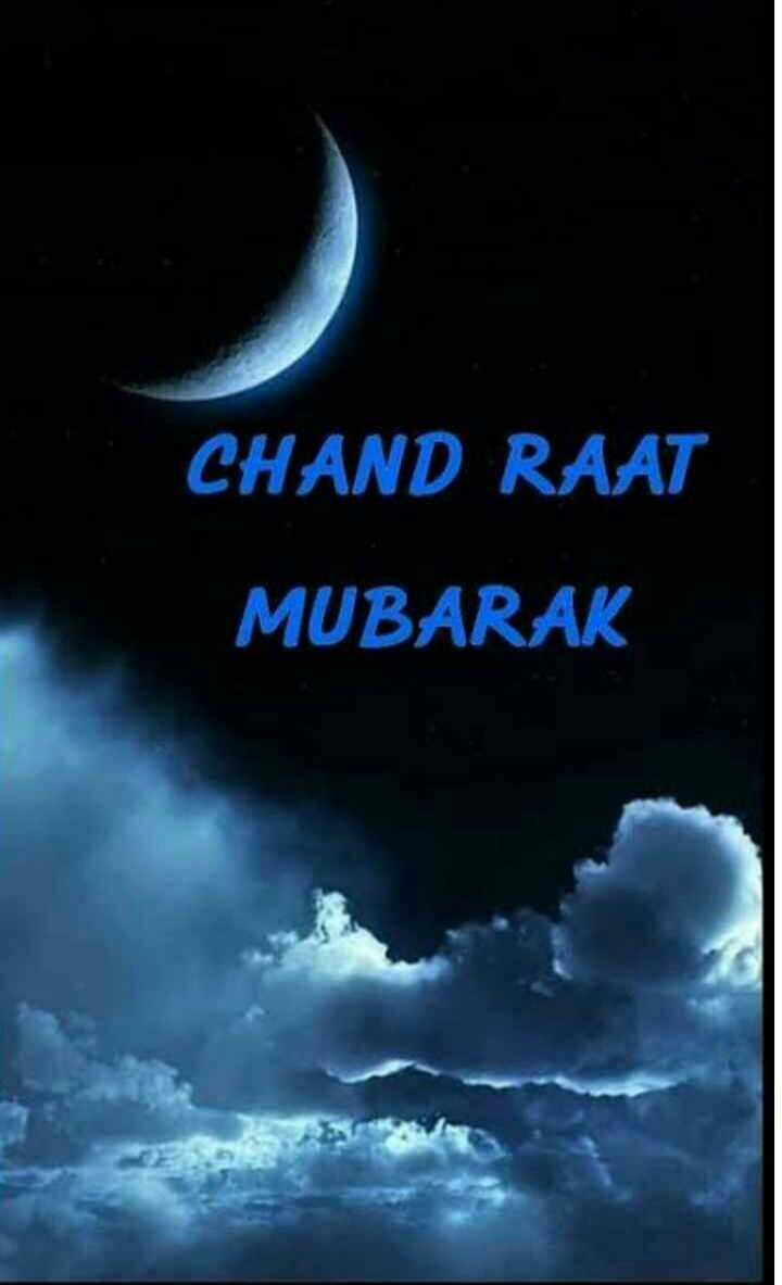 🕌 ईद-उल-फ़ित्र - CHAND RAAT MUBARAK - ShareChat