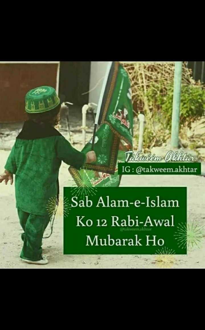 🌙ईद मिलाद-उन-नबी - Takewêem Akhtar IG : @ takweem . akhtar Sab Alam - e - Islam Ko 12 Rabi - Awal Mubarak Ho kakweakhtar - ShareChat