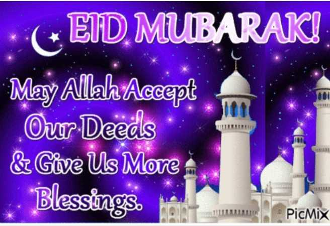 ईद मुबारक - ( EID MUBARAKI May Allah Accept Our Deeds & Give Us More Blessence Blessings . PicMix - ShareChat