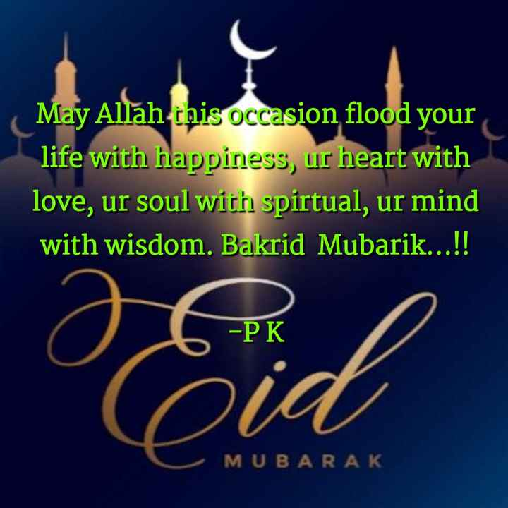 ईद मुबारक - May Allah this occasion flood your life with happiness , ur heart with love , ur soul with spirtual , ur mind with wisdom . Bakrid Mubarik . . . ! ! - PK MUBARAK - ShareChat