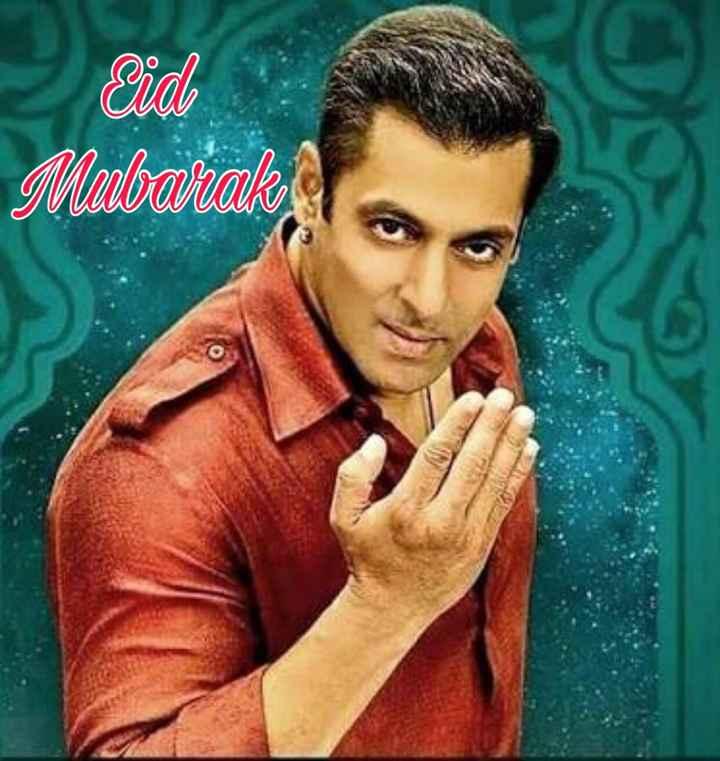 🕌ईद मुबारक़ - Eide Mubarak - ShareChat