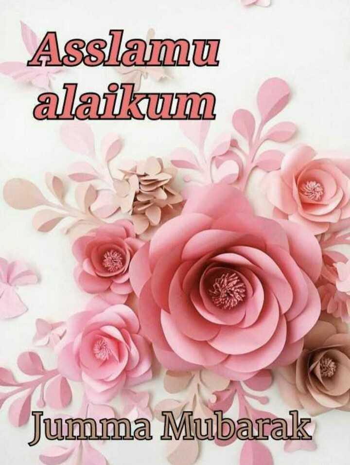 🕌ईद मुबारक़ - Asslamu alaikum Jumma Mubarak - ShareChat
