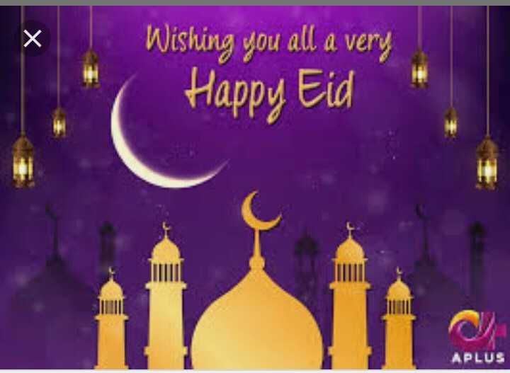 🕌ईद मुबारक़ - Wishing you all a very Happy Eid APLUS - ShareChat