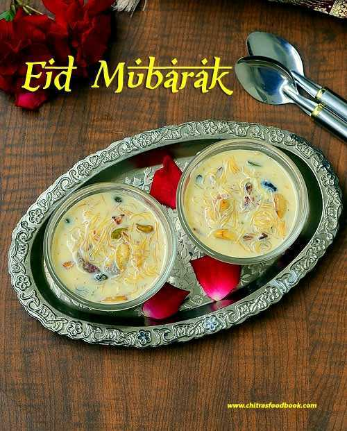 🥘 ईद स्पेशल जायका - Eid Mubarak BAN OPERA FREERS YOYON www . chitrasfoodbook . com - ShareChat