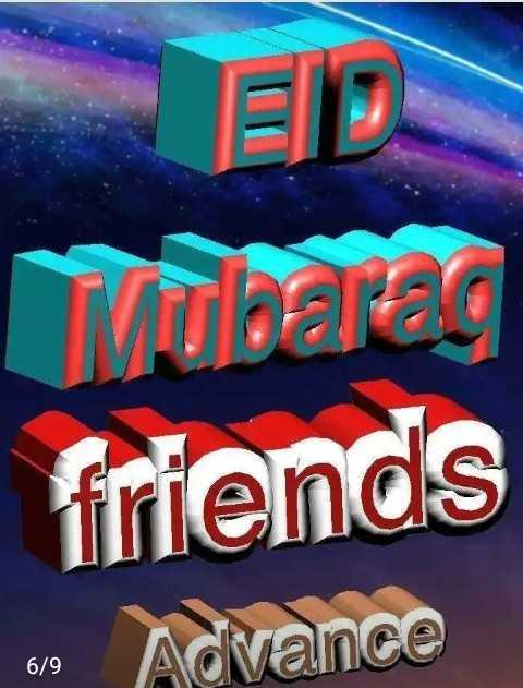 🥘 ईद स्पेशल जायका - ubereg friends 619 Advance 6 / 9 - ShareChat