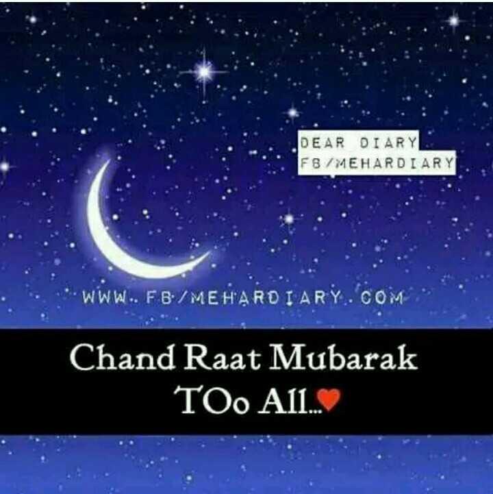 😉 ईदी तो बनती है - DEAR DIARY FBMEHARDIARY WWW . . FB / MEHAROIARY . COM Chand Raat Mubarak TO . A11 . - ShareChat