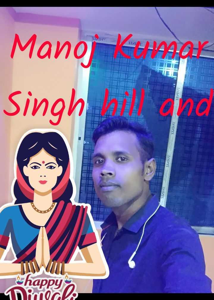 🌞उग हे सूरजदेव🌞 - 1 / MIN 1 / ( IZIN 1 . IS 1 / IVIS a Manoj Kumar Singh happy - ShareChat