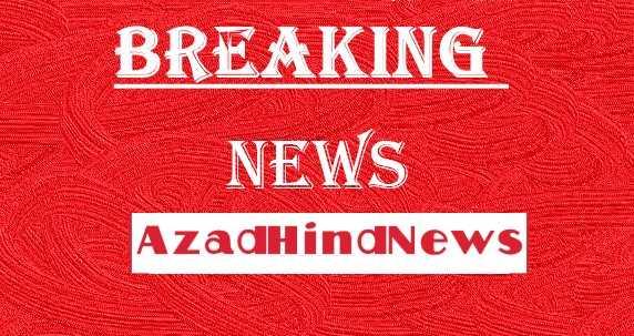 📰उत्तर प्रदेश की खबरें - BREAKING NEWS AzadHindNews - ShareChat